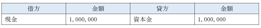 20181106_06:51:12